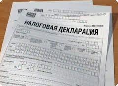 ФНС России рассказала про подачу отчётности при закрытии ИП