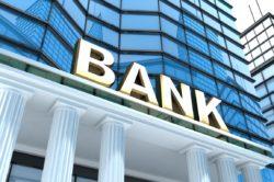 Выяснение размера долга в банке