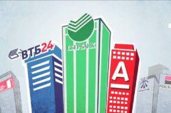 Важность правильного выбора банка