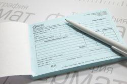 Разрешение на выписку бланков строгой отчетности ИП