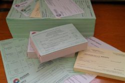 Необходимость печати для скрепления бланков строгой отчетности