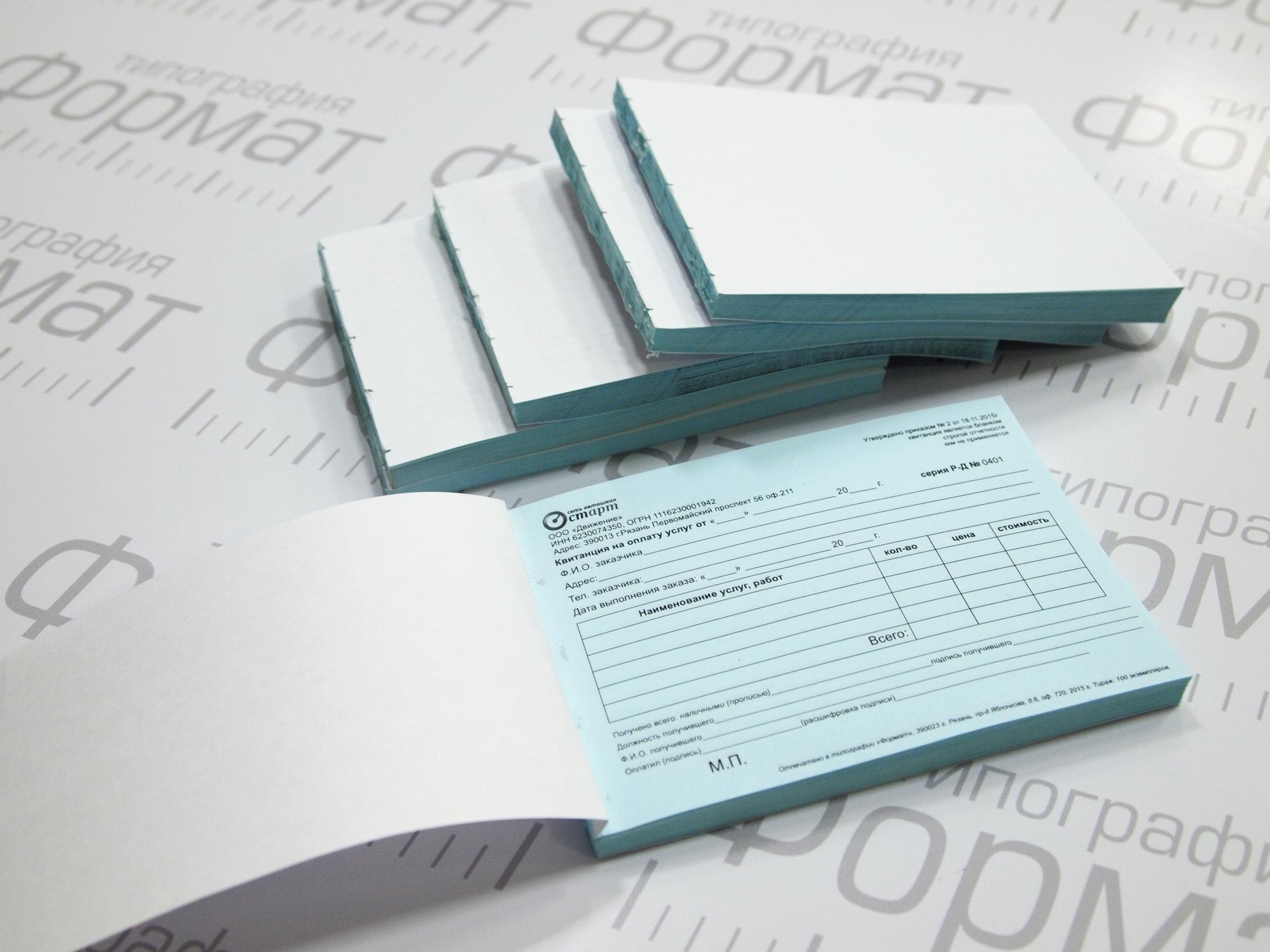 печать нескольких бланков строгой отчетности