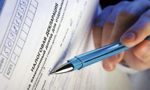 Сдача налоговой декларации при нулевой отчетности ИП