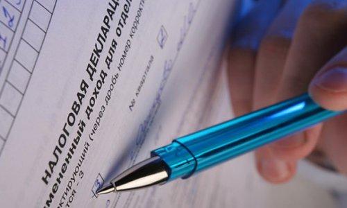Обязанность ИП по сдаче налоговых деклараций