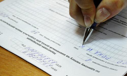 Заполнение декларации ЕНВД