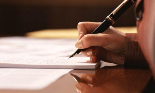 Заполнение реквизитов ИП в договоре