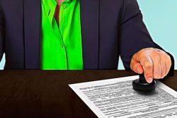 Защита документов при помощи печати