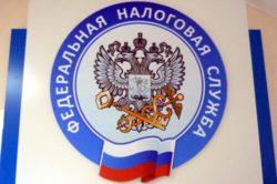Заключение соглашения с ФНС для сдачи электронной отчетности