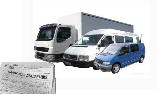 Заполнение налоговых деклараций при грузопассажирских перевозках