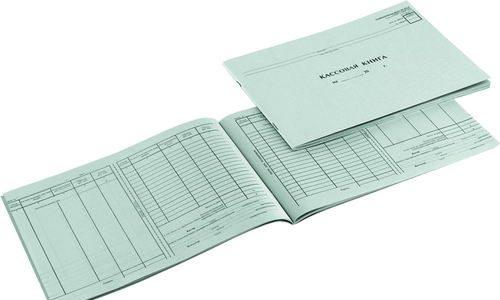 Заполнение кассовой книги при нулевой выручке