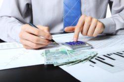Уплата налогов во время приостановления деятельности