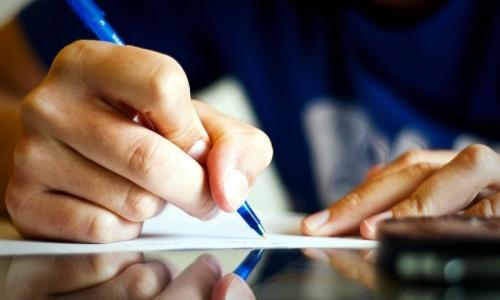 Письменное обращение в налоговую