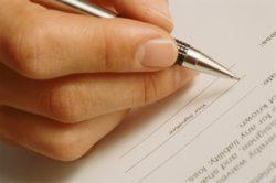 Обязательное письменное оформление договоров