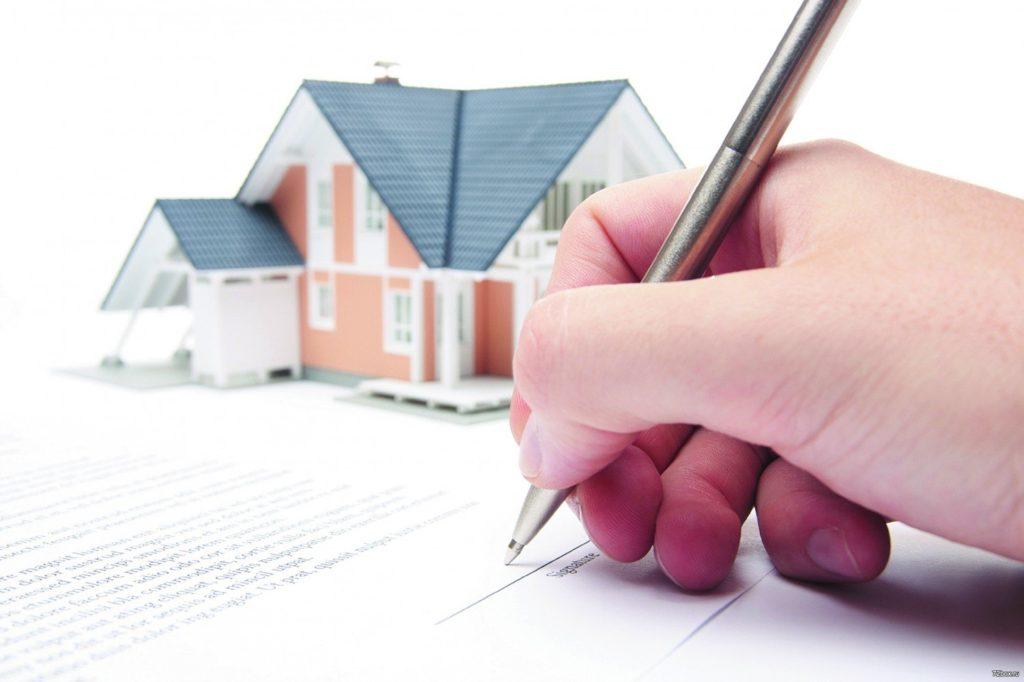 можем Регистрация недвижимости с обременением абсолютной