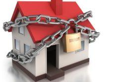 Арест имущества при невозможности уплаты долгов