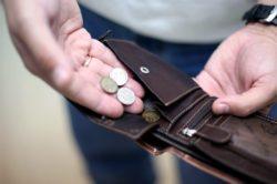 Подача нулевой декларации при отсутствии доходов