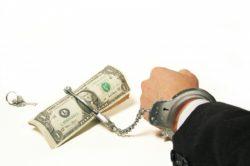 Наличие долгов в Пенсионном Фонде