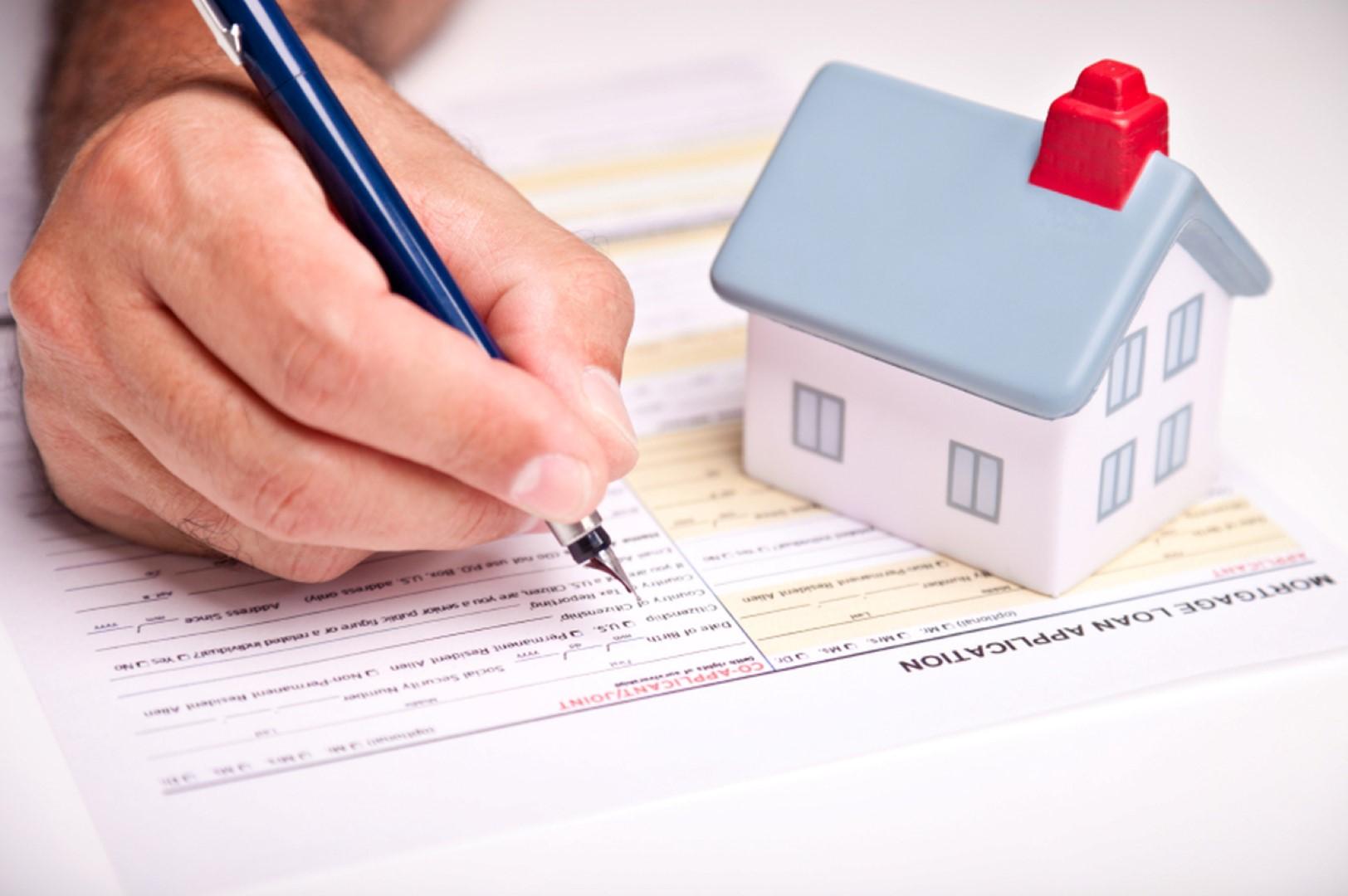 Как быстро получить ипотеку на недвижимость