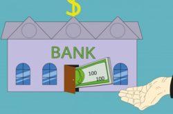 Получение кредита в том же банке, где открыт расчетный счет ИП