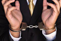 Уголовная ответственность ИП
