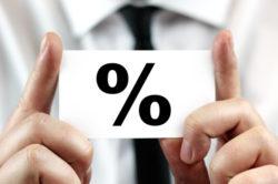Начисление пени за неуплату налогов