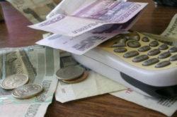 Погашение долгов ИП