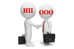 Переводы при сделках между ИП и ООО