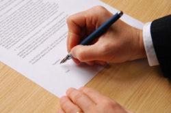 Занение адреса ИП для подачи иска в судебные органы