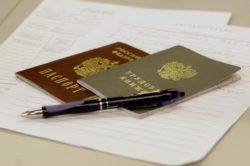 трудовые договоры с работниками как одни из обязательных документов