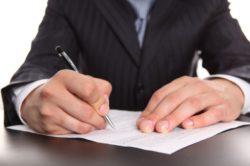 Заполнение заявления на получение патента