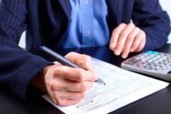 Заполнение декларациии для отчетности в налоговый орган