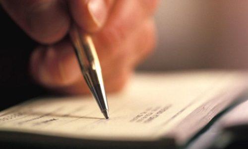 Заполнение заявления о постановке ИП на учет