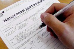Учет налога в налоговом режиме ИП