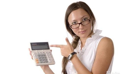 Расчет выплат в ПФР