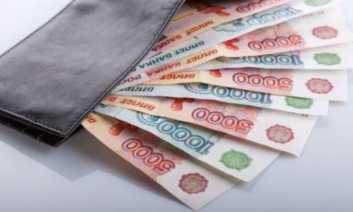 Получение дохода при патентной системе налогообложения