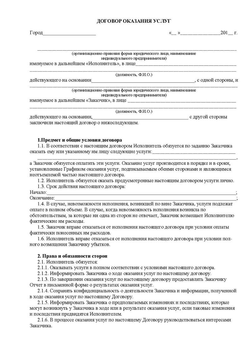 форма приказа т-11а образец заполнения