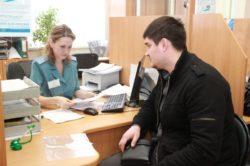 Личный визит в налоговую инспекцию