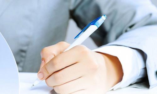 Написание заявления о снятии ИП с учета