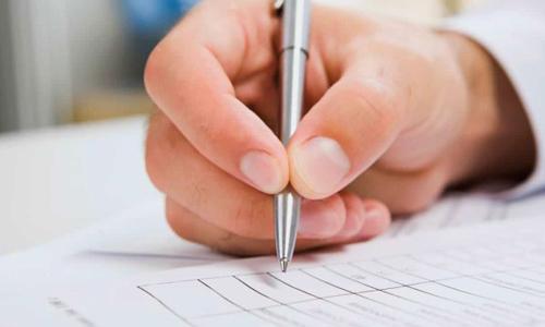Получение бланка квитанции на закрытие ИП