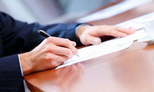 Заявление на патентную систему налогообложения