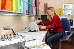 Заказ фирменного бланка в типографии