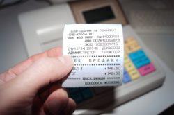 Кассовый чек - обязательный элемент товарного чека