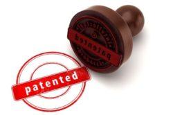ИН на патенте