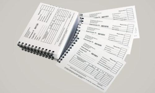 Справка о доходах ИП: образец, где взять, свободная форма