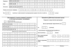 Закрытие ип подача декларации 3 ндфл ип регистрация сроки действия