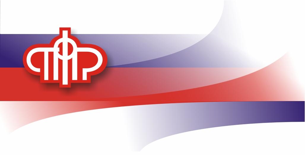 Отчетность ИП в ПФР (Пенсионный фонд)