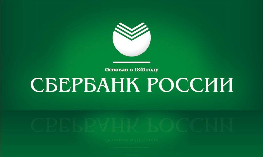 Кредит для ип в россии