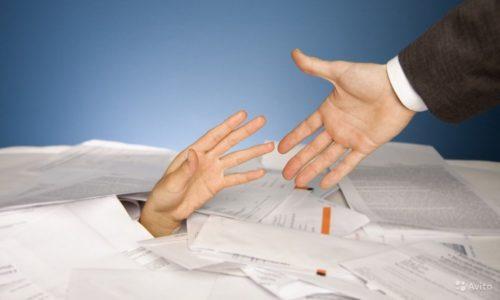 Сколько стоит бухгалтерское обслуживание как заполнить декларацию 3 ндфл при продаже акций