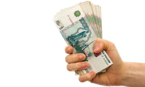Реально ли получить кредит ип екатеринбург кредит для ип без залога