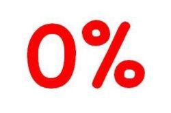 Нулевая процентная ставка за налоги предприятия на себя